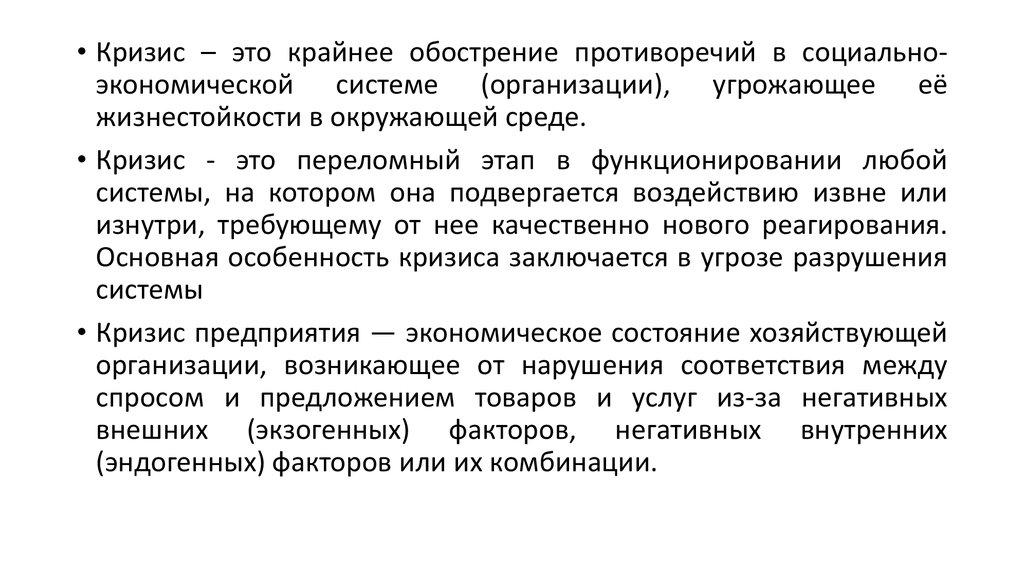 Заявка на кредит во все банки онлайн решение саратов
