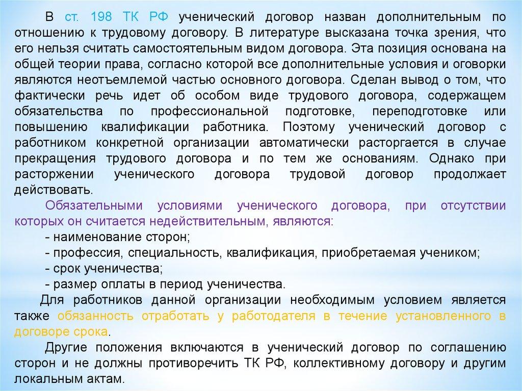 Профессиональная подготовка переподготовка и повышение квалификации работников в россии гост 12.1.004-91* ссбт.пожарная безопасность.общие требования