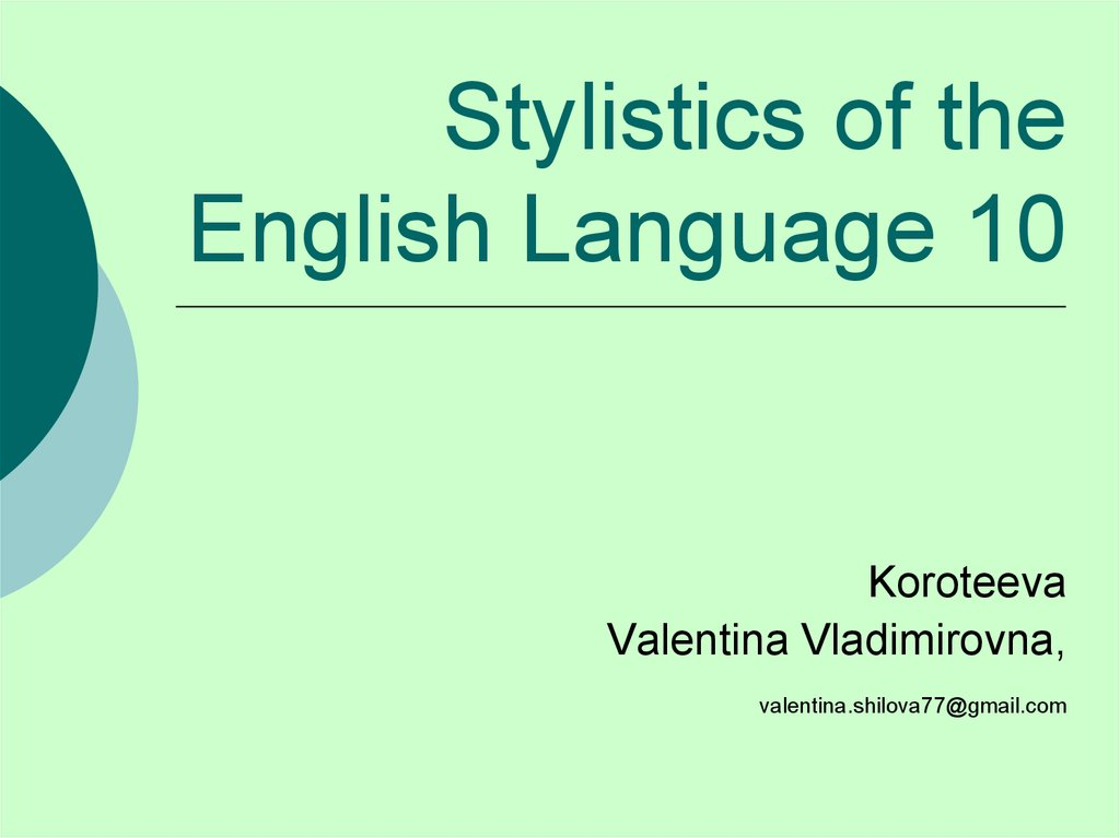 Stylistics of the English Language 10 Koroteeva Valentina Vladimirovna, valentina.shilova77@gmail.com