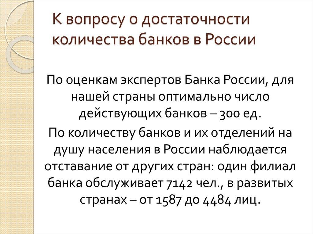 Отп банк архангельск кредит