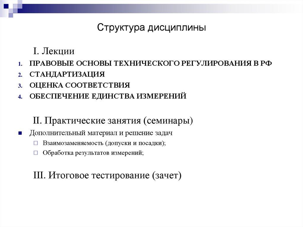 Решение задач по стандартизации i цт 2013 математика решение задач