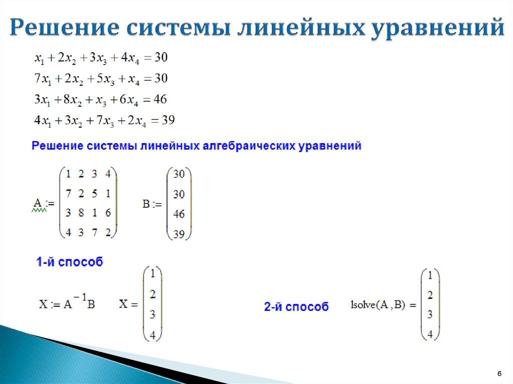 Решение инженерных задач онлайн решение математической задач на проценты