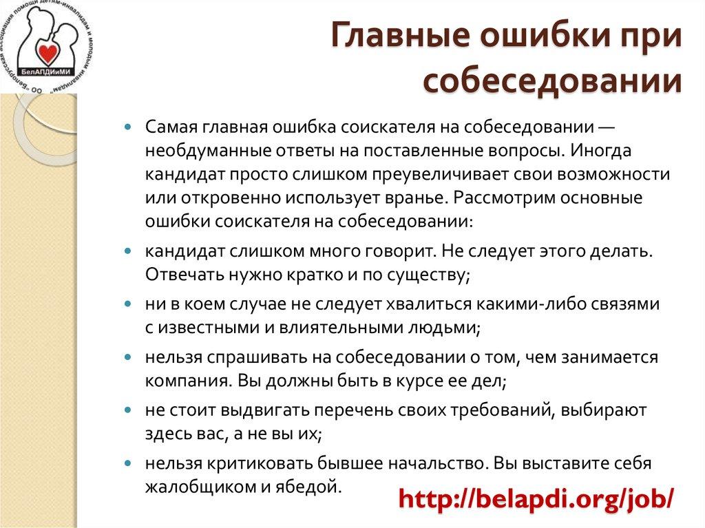 Секс знакомства Зеленогорск без регистрации, бесплатно!