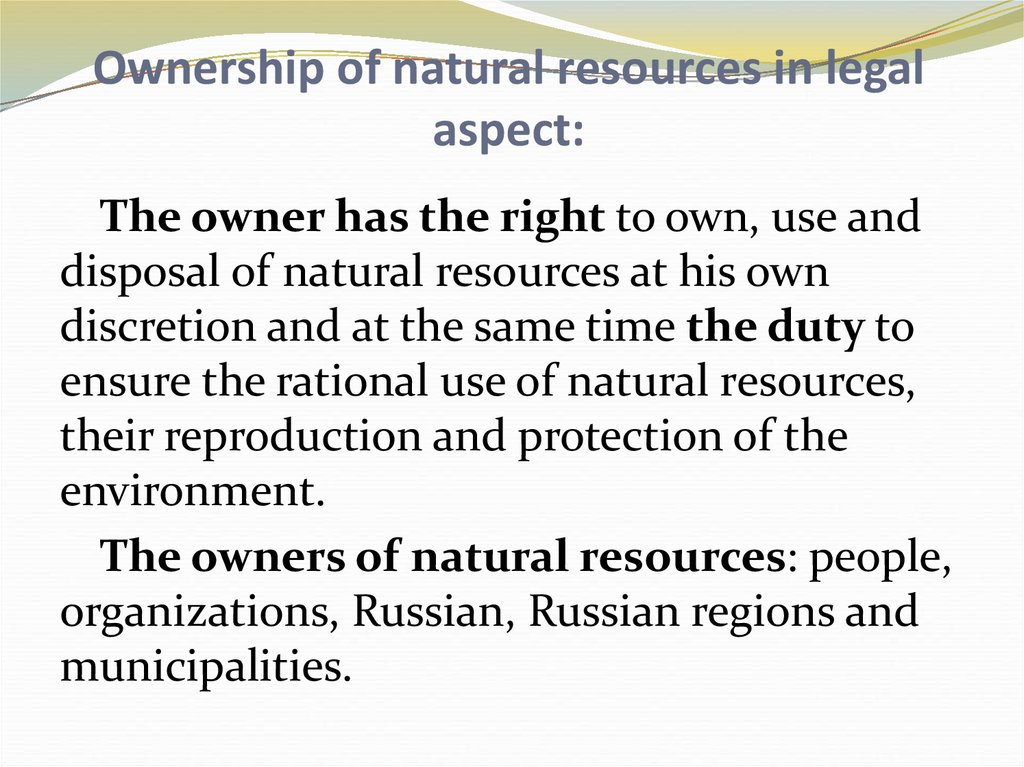 Ownership of natural resources in legal aspect: