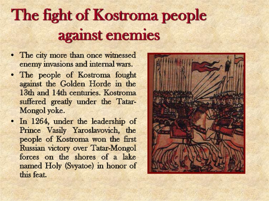 The fight of Kostroma people against enemies