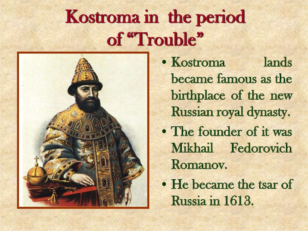 "Kostroma in the period of ""Trouble"""