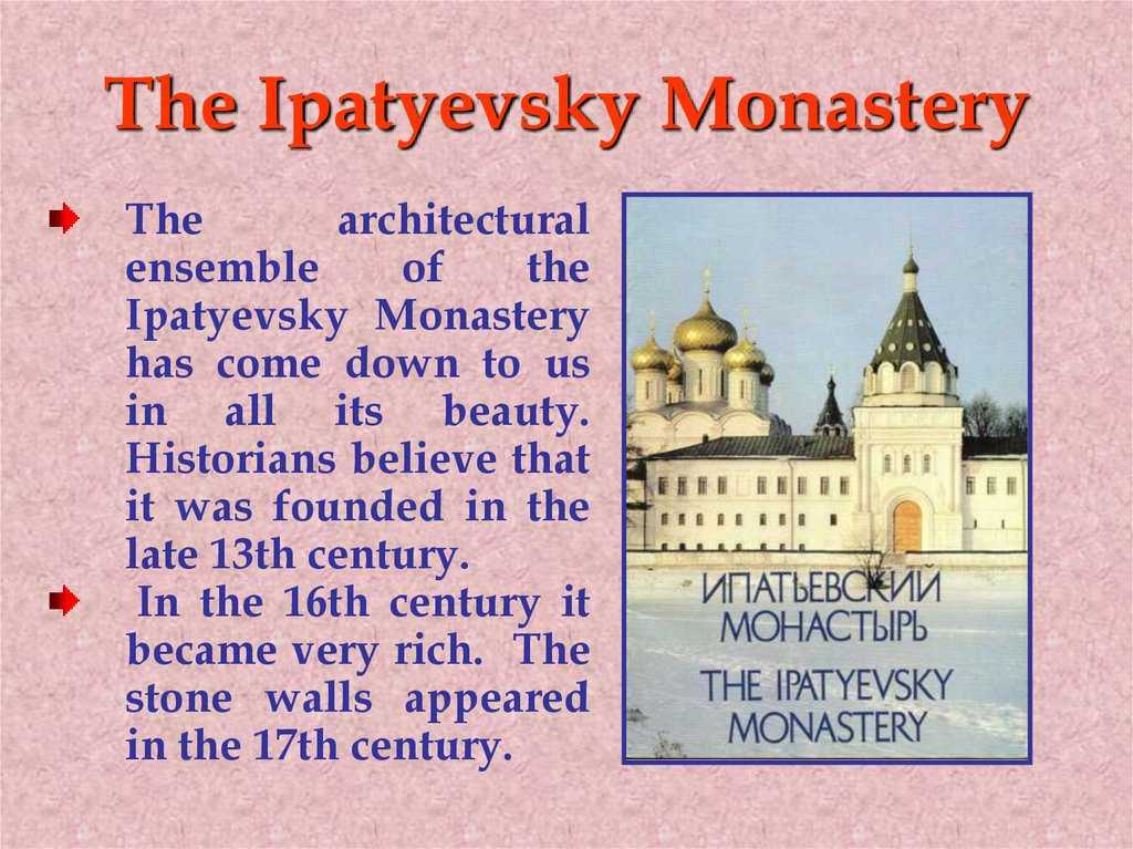 The Ipatyevsky Monastery