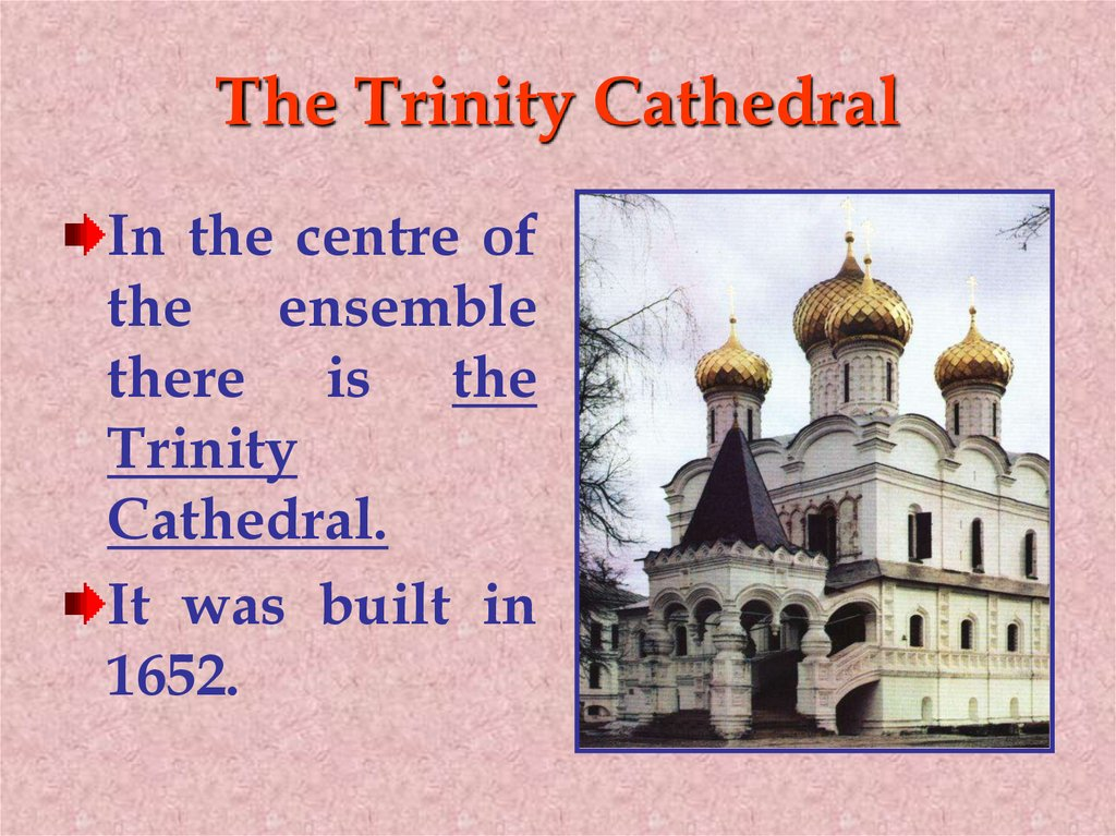 The Trinity Cathedral