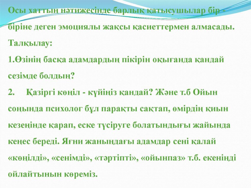 Baccarat pro сериялы ойын автоматтары ойын автоматы