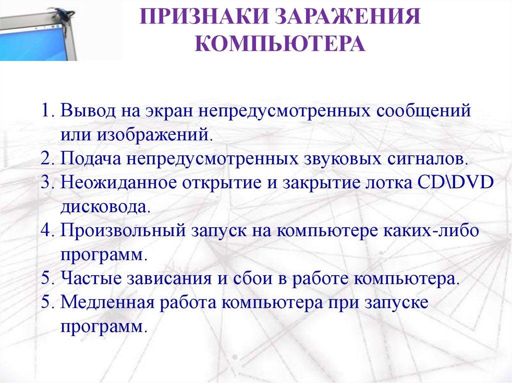 Медицинская справка о возможности работы на компьютере анализатор мочи miditron junior ii
