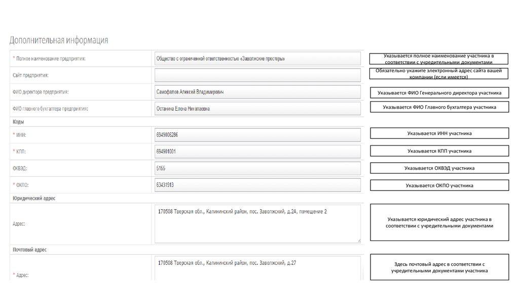 регистрация ип лица на ати