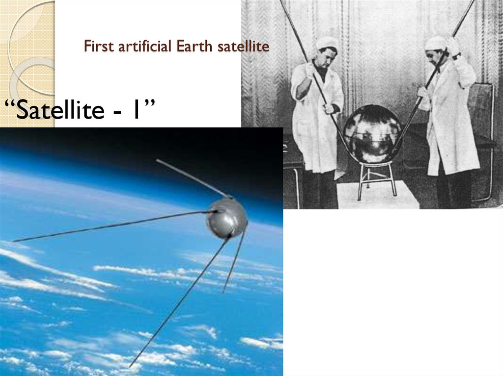 First artificial Earth satellite