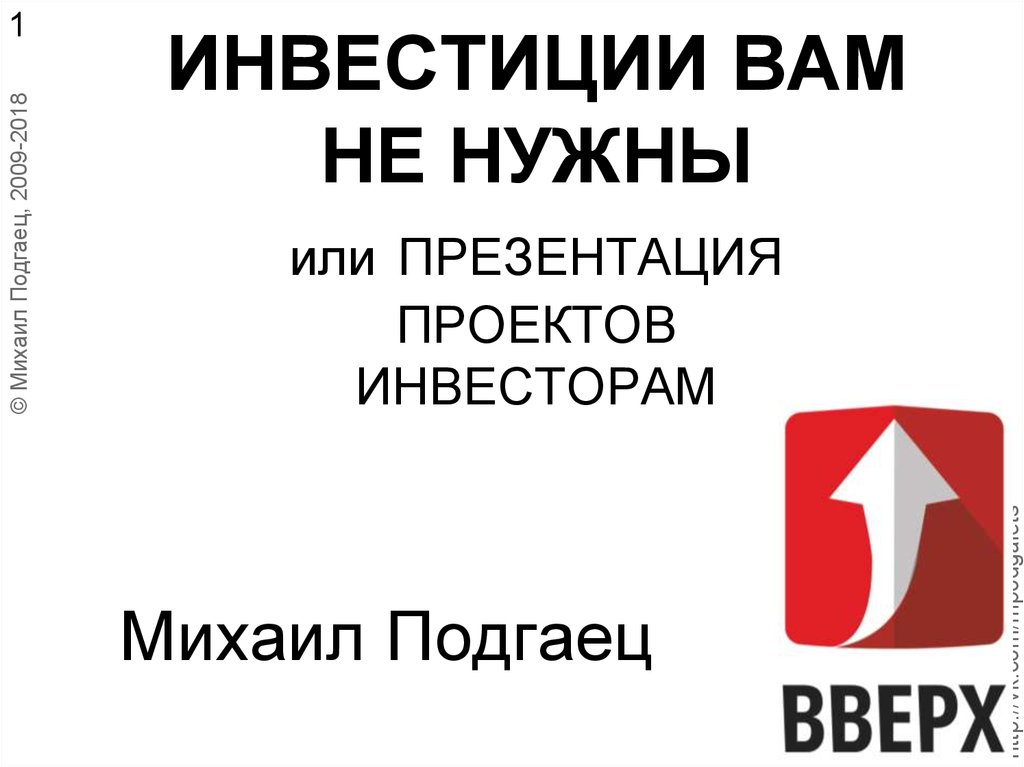 Дебет кредит украина