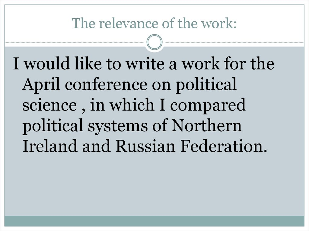 The relevance of the work: