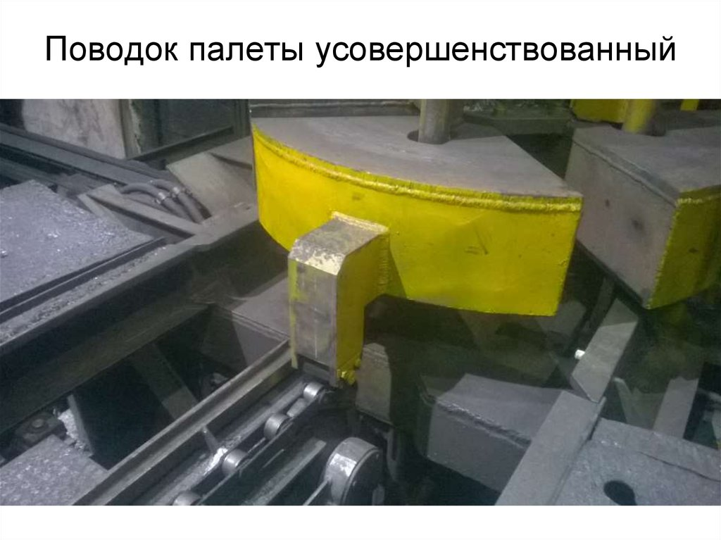 Модернизация транспортера датчики абс фольксваген транспортер т5