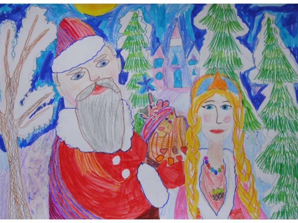 рисунок морозко из сказки памятники гранита