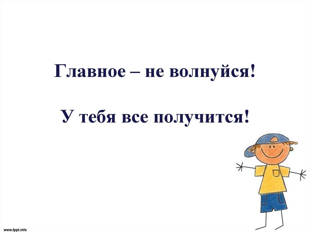 у тебя получится открытка тихом старом московском