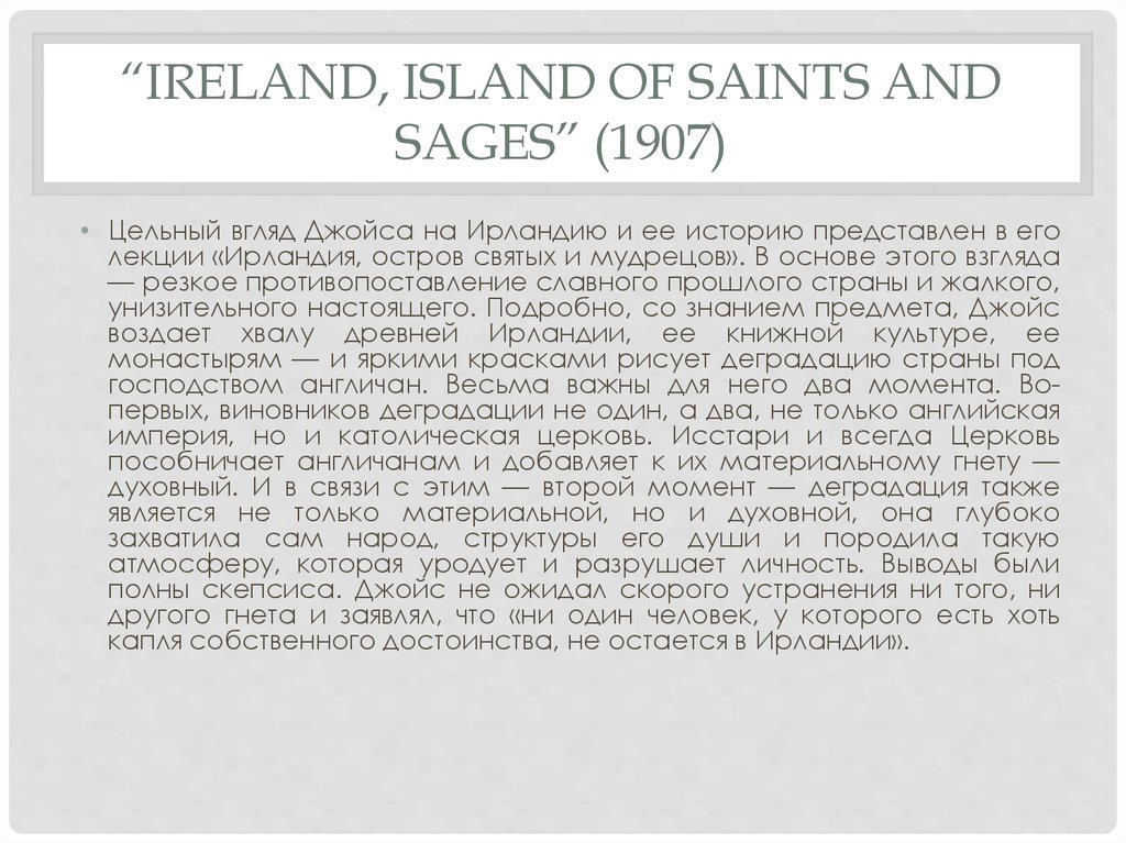 """Ireland, Island of Saints and Sages"" (1907)"
