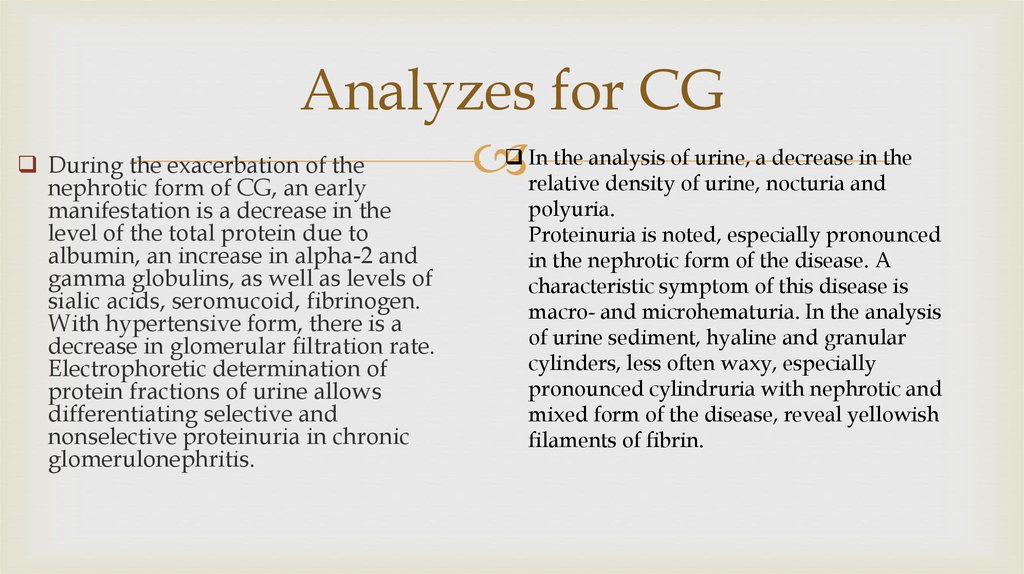 Analyzes for CG