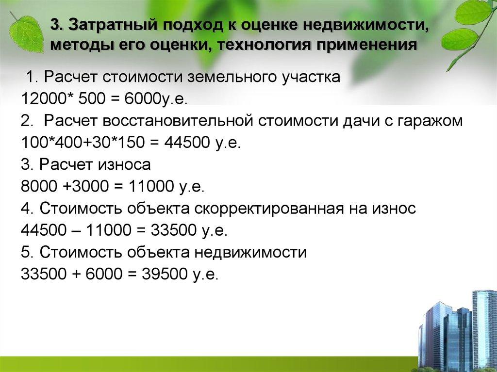 График работы регистрационной палаты казань