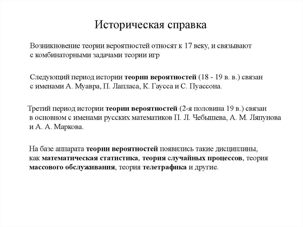 shop Пути по