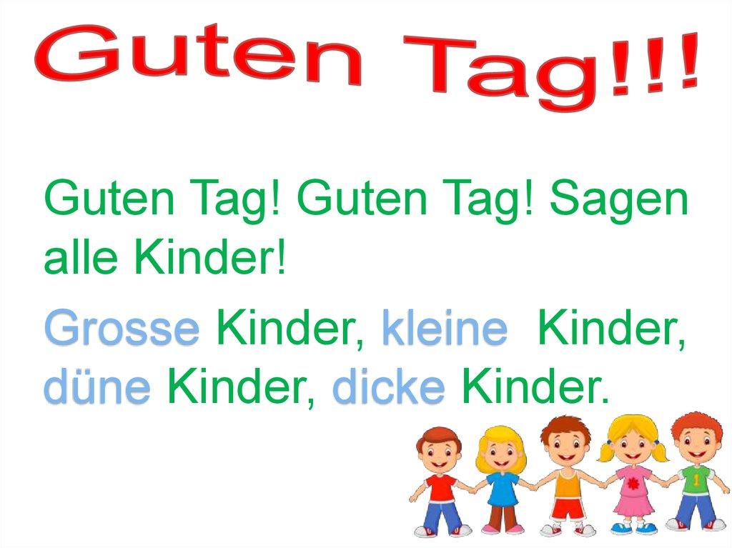 Neue Wörter - online presentation