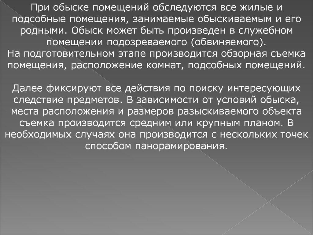карта метрополитена города москвы 2020 с расчетом времени в пути