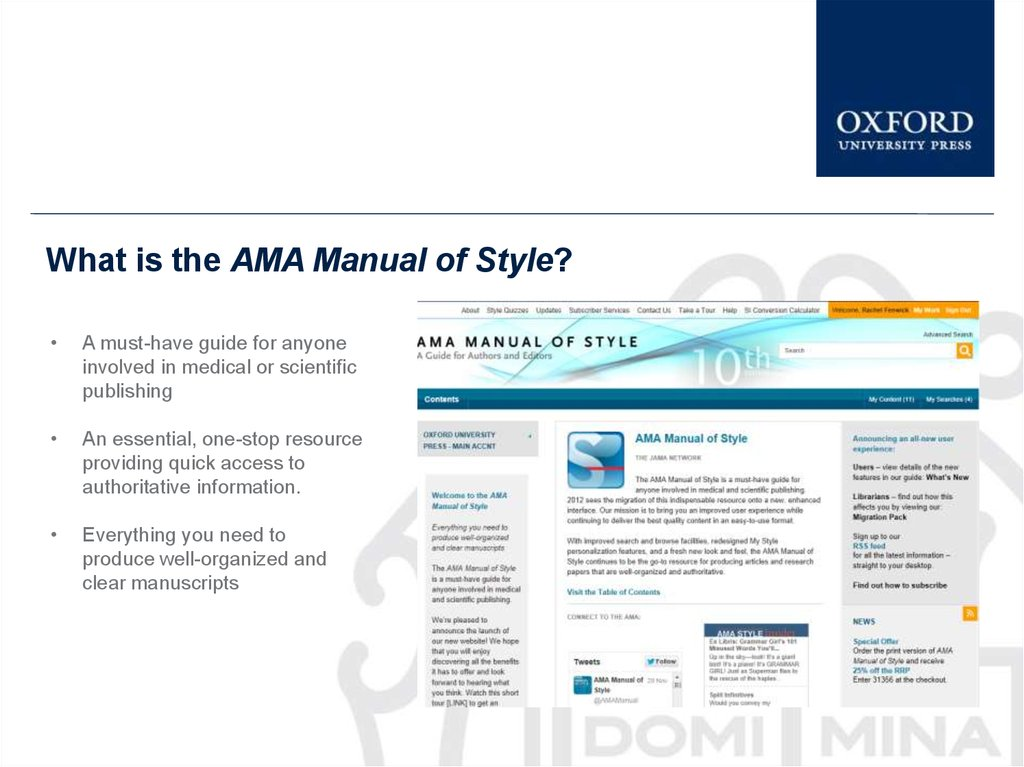 What is the AMA Manual of Style?
