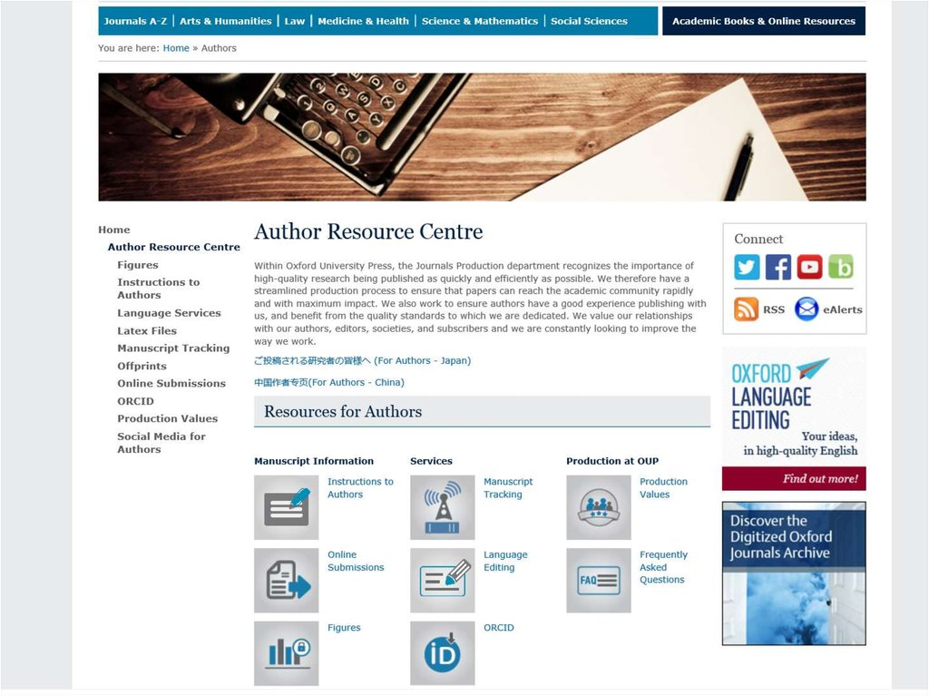 Oxford University Press – publisher supporting libraries and