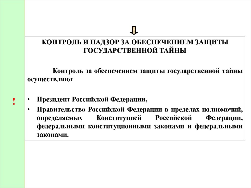 Особенности договора аренды банковской ячейки при купле