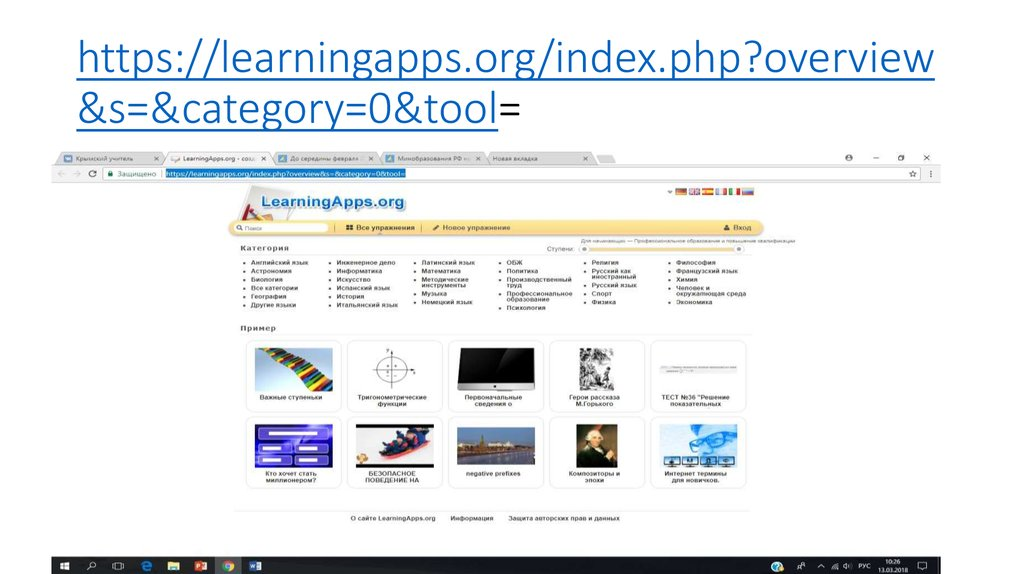 https://learningapps.org/index.php?overview&s=&category=0&tool=