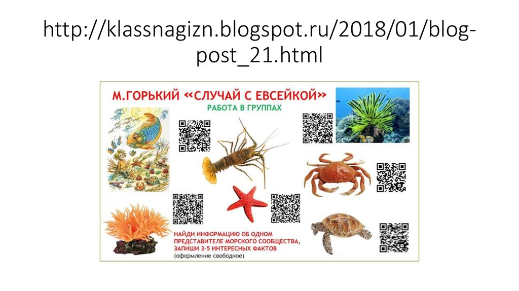 http://klassnagizn.blogspot.ru/2018/01/blog-post_21.html