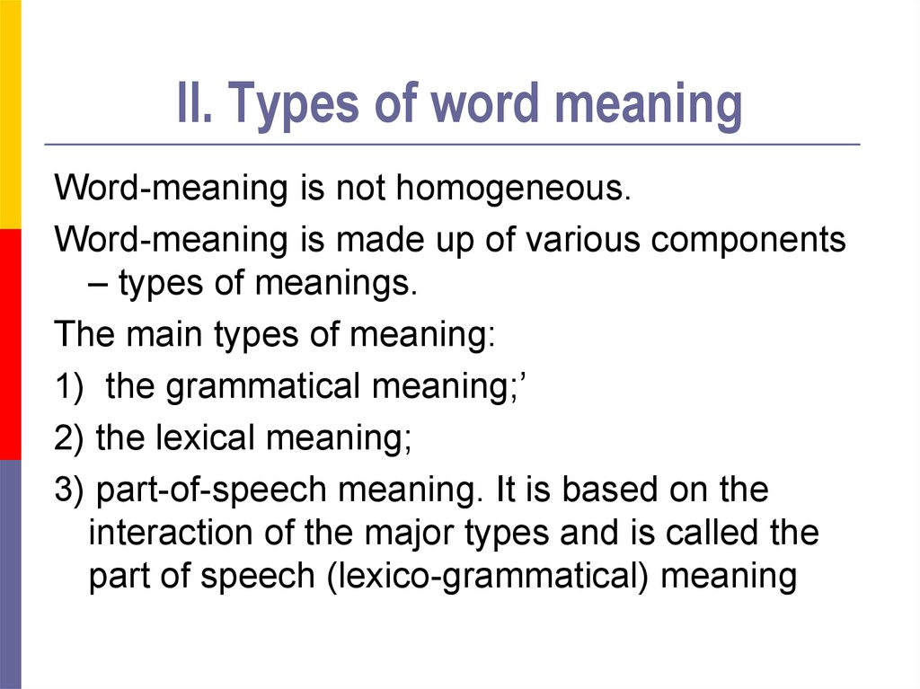 II. Types of word meaning