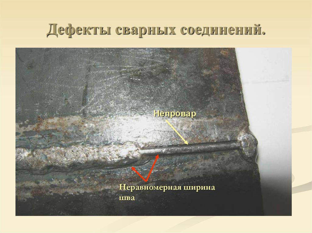 Фотографии разрушений старой москвы спаниель