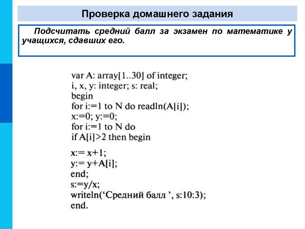 Решение задач на c на массивы задачи с решениями горизонтальный бросок