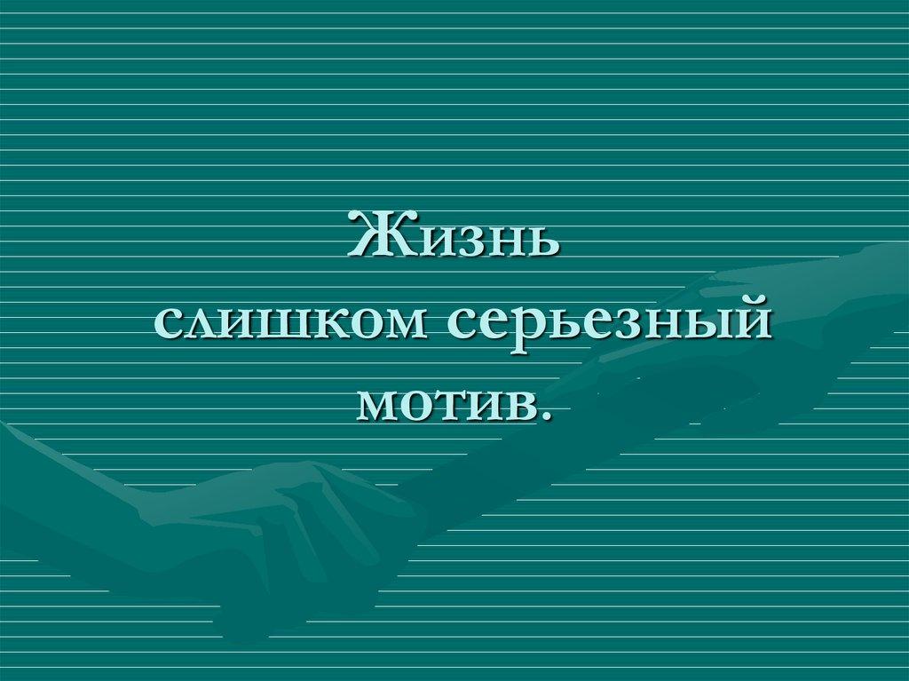 Документальный фильм «Большая пресс - конференция, владимира