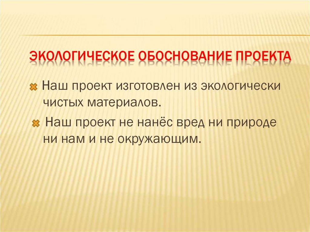Русская народная кукла Кубышка-травница своими руками