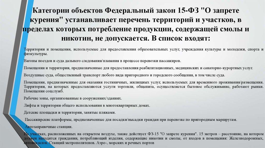 советские годы какой закон за использование личных фото преимущественно