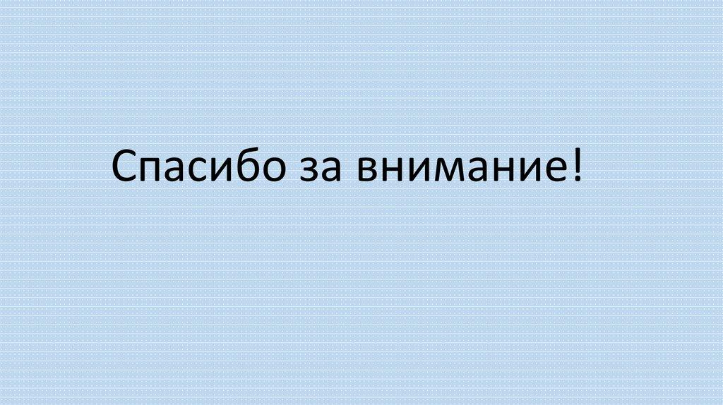 epub Ультрасонография коленного сустава учебное пособие