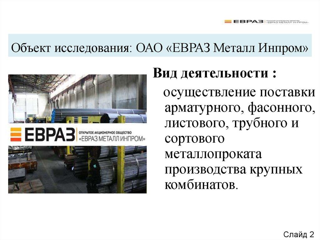 Бухгалтерский учет на элеваторах в 2018 году ремонт фольксваген транспортер т5 цена