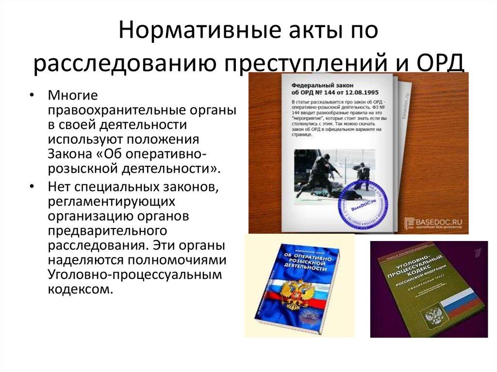 ост 5р 9527 94 скачать pdf