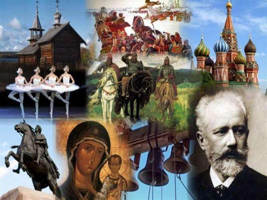 картинка человек в истории и культуре слезятся глаза