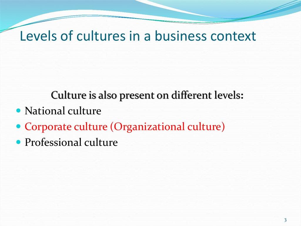 three levels of corporate culture