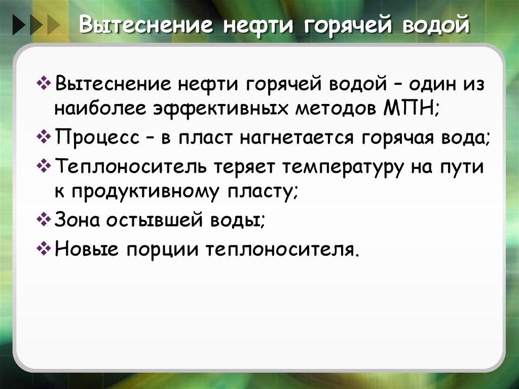 online мова і українознавчий