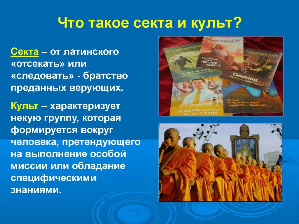 Комсомольская правда -  на форуме сайта