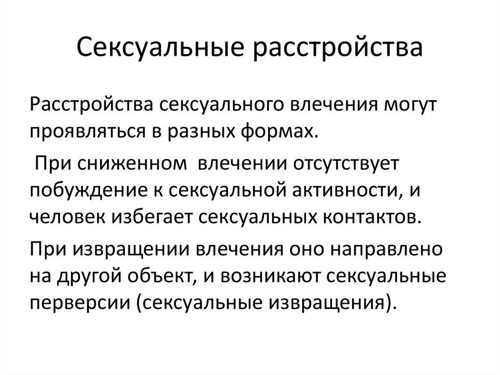 zarosshee-mocheispuskanie-zhenshin-v-vozraste-porno-foto-pizdi-tolstih-zrelih