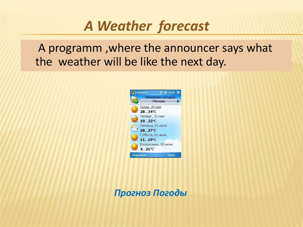 A Weather forecast