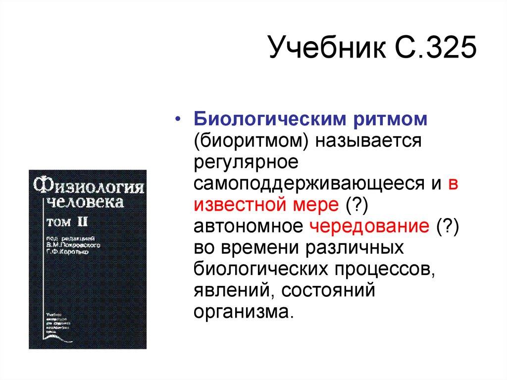download anleitung zur chemischen analyse des
