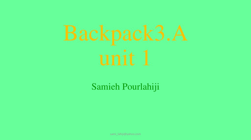 Backpack3.A unit 1