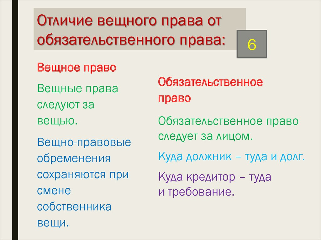 BiG-Hyper Блог Штрафы за наклейки и сеточки на номера